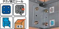 construct-03