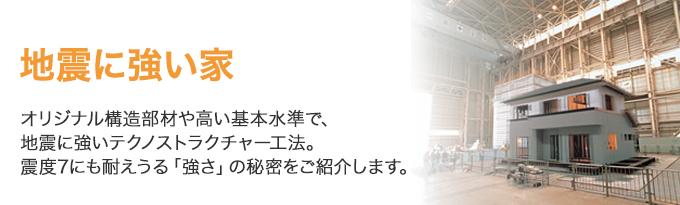 earthquake-01